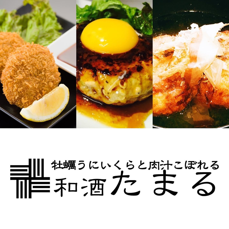 藤沢駅すぐ牡蠣うにいくらと肉汁こぼれる「しあわせがたまる」和酒たまるです本日は臨時休業とさせていただきますのでよろしくお願いします牡蠣うにいくらと肉汁こぼれる幸せが「たまる」和酒たまるでした#湘南 #たまる #和酒 #お刺身 #江戸前寿司 #みやじ豚 #メンチカツ #トンカツ #湘南和牛 #日本酒 #焼酎 #ビール #ウィスキー #ワイン #江ノ島ビール #牡蠣 #カキ #生牡蠣 #生カキ #うに #雲丹 #ウニ #いくら #生しらす #藤沢 #海鮮 #ローストビーフ #肉寿司 #藤沢グルメ #グルメ